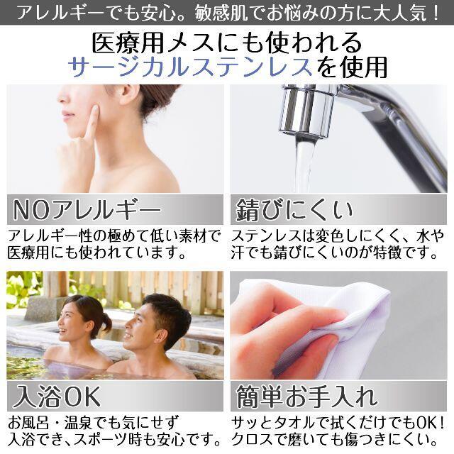 【幅3㎜/45cm】ネックレス チェーン シルバー 金属アレルギー対応  メンズのアクセサリー(ネックレス)の商品写真