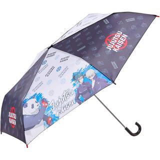 呪術廻戦 傘 (傘)
