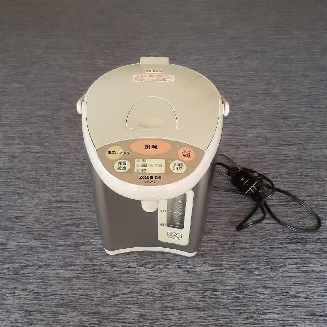 象印(ゾウジルシ)の象印 電気ポット 2.2リットル スマホ/家電/カメラの生活家電(電気ポット)の商品写真