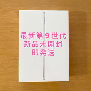 アイパッド(iPad)のApple iPad 第9世代 Wi-Fi 64GB シルバー MK2L3J/A(スマートフォン本体)