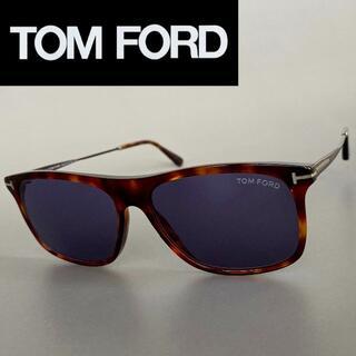 TOM FORD - サングラス トムフォード レッドハバナ ブルー ウェリントン メタル フルリム