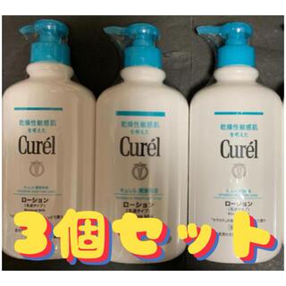 Curel - 花王 キュレル ローション 乳液タイプ 410ml 3個■4個変更可