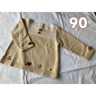 familiar - familiar トップス トレーナー 長袖 90サイズ ベージュ
