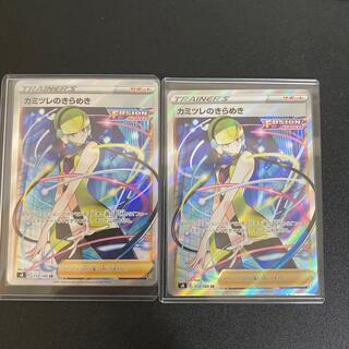 ポケモン(ポケモン)のカミツレのきらめき 2枚(シングルカード)