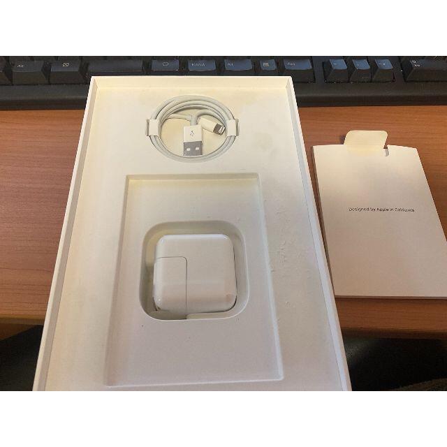 Apple(アップル)のiPad mini5 Wi-Fi+Cellular ゴールド 64GB スマホ/家電/カメラのPC/タブレット(タブレット)の商品写真
