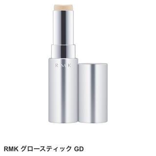 アールエムケー(RMK)のRMK グロースティック GD  3.4g(ファンデーション)