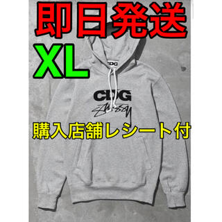 COMME des GARCONS -  stussy × cdg HOODED SWEATSHIRT gray XL