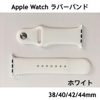 ホワイト★アップルウォッチバンド ラバーベルト スポーツ Apple Watch