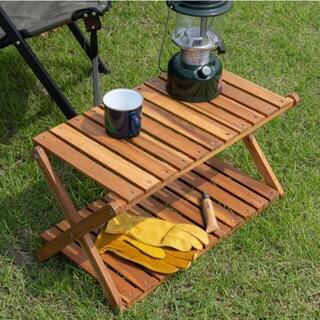 折りたたみ 2段 ワイド アウトドアテーブル 木製 アカシア ラック キャンプ