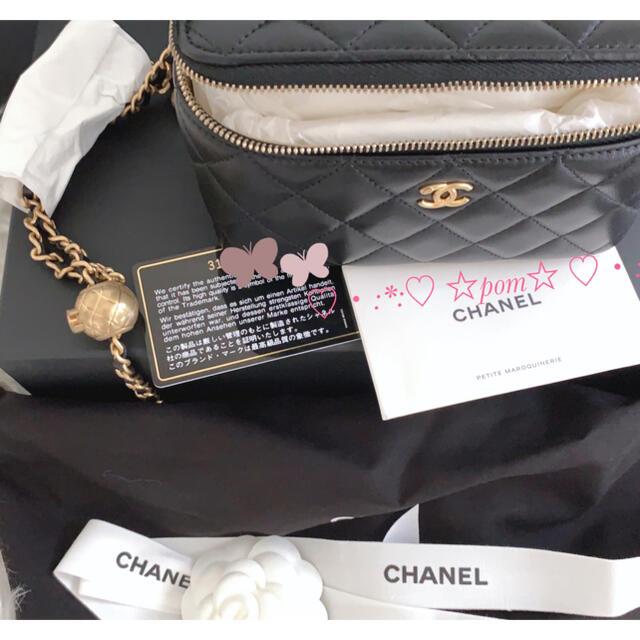 CHANEL(シャネル)のシャネルミニヴァニティーバッグ chanel21b シャネルボールチェーンバッグ レディースのバッグ(ショルダーバッグ)の商品写真