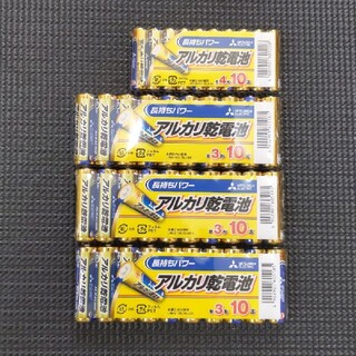 ミツビシデンキ(三菱電機)の三菱電機 アルカリ乾電池 単4形10本パック×1 単3形10本パック×3(日用品/生活雑貨)