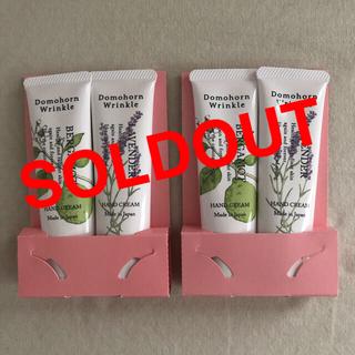 ドモホルンリンクル - 新品 未開封 ドモホルンリンクル ハンドクリーム 4本セット 非売品