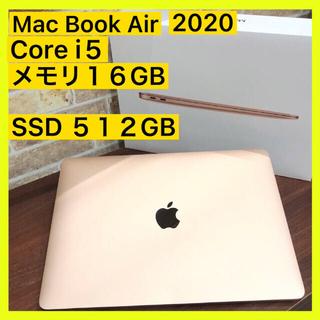 Mac (Apple) - MacBook Air (Retinaディスプレイ, 13-inch, 202…