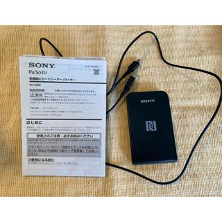 ソニー(SONY)のPaSoRi非接触ICカードリーダー・ライター SONY製(PC周辺機器)