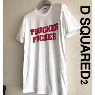ディースクエアード(DSQUARED2)のD SQUARED2 ディースクエアード メンズTシャツ/白/S(M相当)未使用(Tシャツ/カットソー(半袖/袖なし))