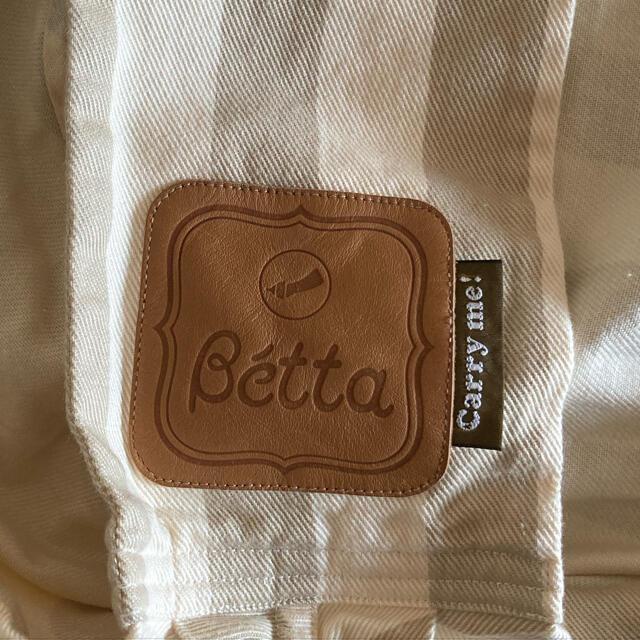 VETTA(ベッタ)のベッタ キャリーミー ! ストライプ&ドット ( グレージュ ) キッズ/ベビー/マタニティの外出/移動用品(スリング)の商品写真