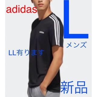 アディダス(adidas)のL メンズ Tシャツ アディダス 新品 ♡ ナイキ プーマ ユニクロ GAP(Tシャツ/カットソー(半袖/袖なし))
