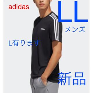 アディダス(adidas)のLL メンズ Tシャツ アディダス 新品 ♡ プーマ アディダス ユニクロ ザラ(Tシャツ/カットソー(半袖/袖なし))