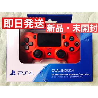 ソニー(SONY)の新品 PS4 ワイヤレス コントローラー デュアルショック4 純正 マグマレッド(携帯用ゲーム機本体)