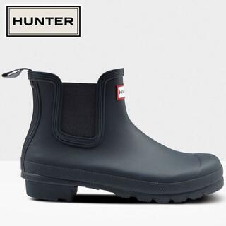 ハンター(HUNTER)の【新品】HUNTER ハンター チェルシー ショート レインブーツ レディース(レインブーツ/長靴)