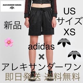Alexander Wang - 最安値 アディダス アレキサンダーワン AW Soccer Short