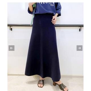 L'Appartement DEUXIEME CLASSE - L'Appartement Knit Skirt