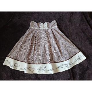アクシーズファム(axes femme)のアクシーズファムポエティック 音符スカート(ひざ丈スカート)
