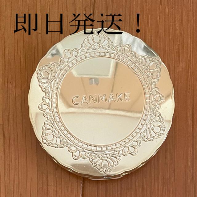 CANMAKE(キャンメイク)のキャンメイク マシュマロフィニッシュパウダーV MB  コスメ/美容のベースメイク/化粧品(フェイスパウダー)の商品写真