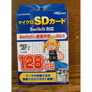 アイオーデータ(IODATA)のI-O DATA アイ・オー・データ マイクロSDカード 128GB(PC周辺機器)