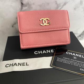 CHANEL - 【美品☆】CHANEL  三つ折り財布 ラッキークローバー / ピンク