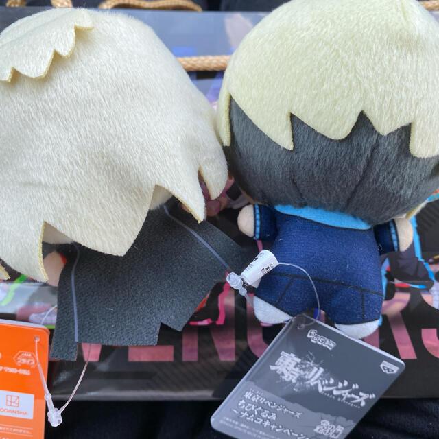 BANDAI(バンダイ)の東京リベンジャーズ ちびぐるみ ナムコ 2体セット エンタメ/ホビーのおもちゃ/ぬいぐるみ(キャラクターグッズ)の商品写真