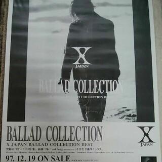 【お値下げ中!】X JAPAN『BALLAD COLLECTION』ポスター(印刷物)