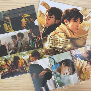 映画「億男」パンフレット・ポストカード・クリアファイルセット(印刷物)