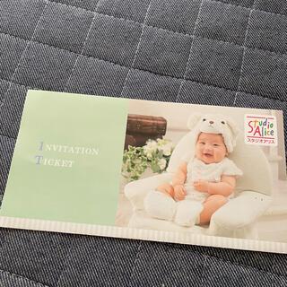 スタジオアリス 優待券 クーポン 赤ちゃん撮影 お宮参り 百日祝い 出産(その他)