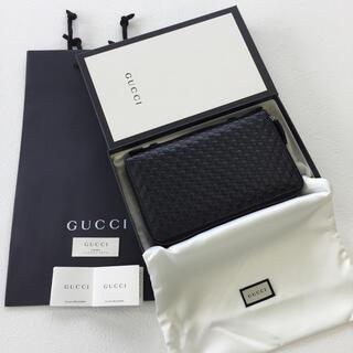 Gucci - 【GUCCI】マイクログッチシマ ハンドル付き ダブルジップ 長財布 ブラック