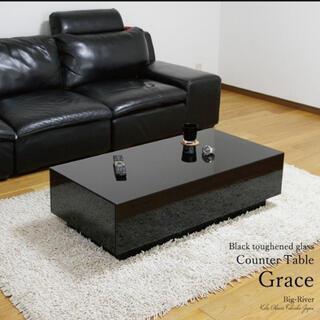 センターテーブル 強化ブラックガラス 鏡面仕上 ローテーブル モダン お洒落(ローテーブル)
