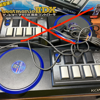 コナミ(KONAMI)のbeatmaniaIIDX 専用コントローラ 2個セット(家庭用ゲーム機本体)