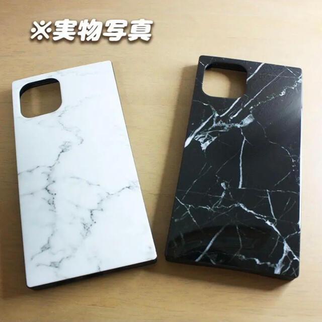 おしゃれな大理石iPhoneケース XS/ XR スクエア 韓国 スマホ/家電/カメラのスマホアクセサリー(iPhoneケース)の商品写真