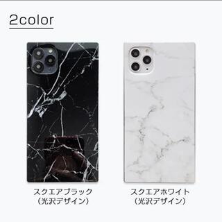 おしゃれな大理石iPhoneケース XS/ XR スクエア 韓国