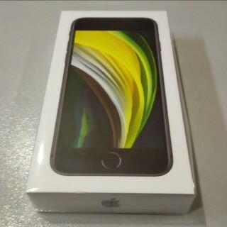 Apple - Apple iPhone SE 第2世代 (SE2) ブラック 64GB