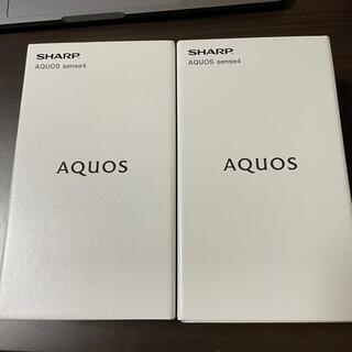 アクオス(AQUOS)の新品 未開封 AQUOS sense 4 SH-M15 ブラック(スマートフォン本体)