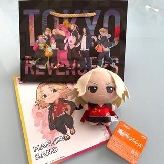 BANDAI NAMCO Entertainment - 東京リベンジャーズ ナムコ限定 ちびぐるみ マイキー