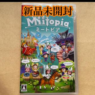Nintendo Switch - 新品 Miitopia Switch ミートピア 任天堂 ソフト