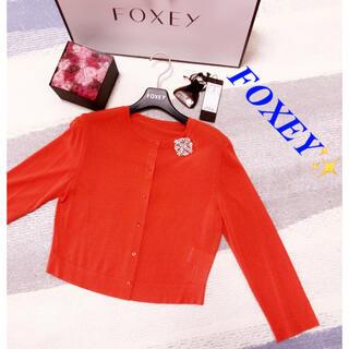FOXEY - FOXEY【美品】限定カラー✨アッパースタンダード♡カーディガン38 Rene
