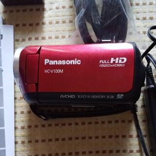 Panasonic - デジタルハイビジョンビデオカメラ