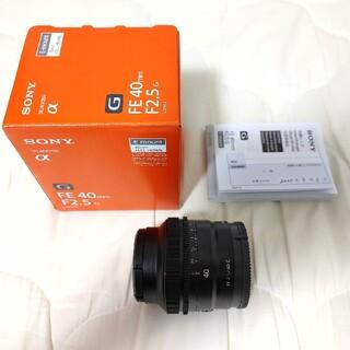 SONY 40mm F2.5G SEL40F25G