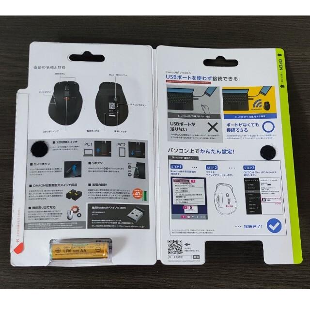 ELECOM(エレコム)の[新品] ELECOM M-XGM10BB Series Mサイズ スマホ/家電/カメラのPC/タブレット(PC周辺機器)の商品写真