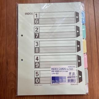 コクヨ(コクヨ)のコクヨ インデックスカード(オフィス用品一般)