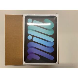 即日発送 iPad mini 6 セルラー 256GB 新品 スペースグレイ