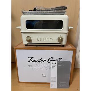 イデアインターナショナル(I.D.E.A international)のBRUNO ブルーノ トースター グリル BOE033 -WH ホワイト(調理機器)